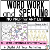 Digital Spelling Activities for Any List of Words