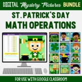 Digital St Patricks Day Math Activity Google Classroom Mystery Picture Pixel Art