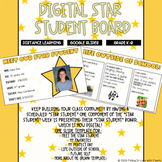 Digital Star Student Board/Poster (DISTANCE LEARNING)