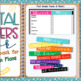 Digital Sticker Book 1 Extension Pack