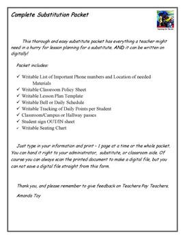 Digital Substitute Packet (Writable)