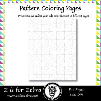 Digital Tessellation Coloring Book -  Full Page Patterns - Set 5
