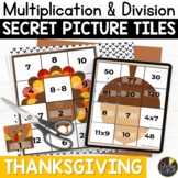 Thanksgiving Math | Multiplication Facts | Fact Fluency