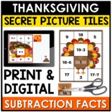 Thanksgiving Math | Subtraction Facts | Fact Fluency