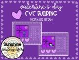 Digital Virtual Seesaw Valentine's Day CVC Spelling Task Cards Activity Center