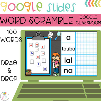 Digital Sight Word Scramble