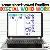 Digital Word Sorts | Same Short Vowel Families | Digital W
