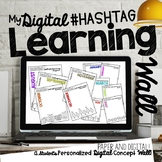 Digital HASHTAG Year Long Learning Wall! (Paper Version Included!)