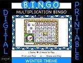 Digital and Printable Multiplication Bingo- Winter Themed