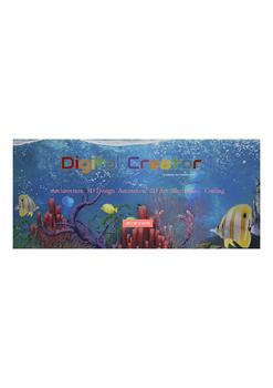 DigitalCreator1