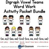 Digraph AI/AY EA/EE OO OA/OE/OW EW/UE Vowel Teams Activity