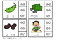 Digraph Activities - Long 'e' Sounds ea ee ey