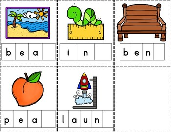 Digraph Beginning and Ending Sound Boxes and Worksheets