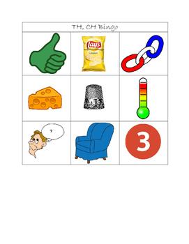 Digraph Bingo Bundle