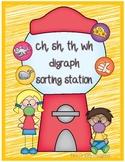 Digraph Bubblegum Sorting Station