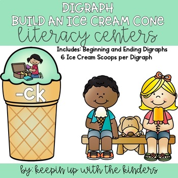 Digraph Build an Ice Cream Cone Literacy Center