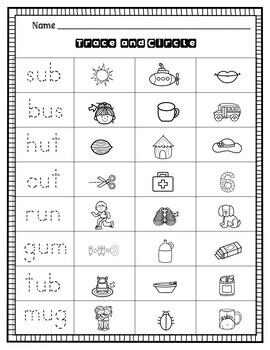 Short U Fluency & Fun Practice