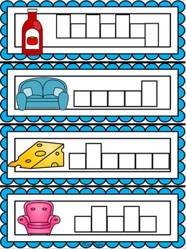 Digraph CH Fun Pack ~ No-Prep Printables & Activities