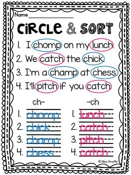 Digraphs: CH Worksheets and Activities {NO PREP}