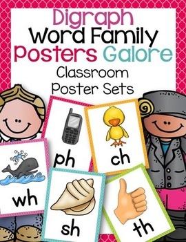 Digraph Classroom Posters Galore