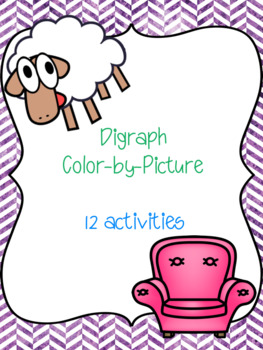 Digraph Color-by-Picture Bundle {12 activities}