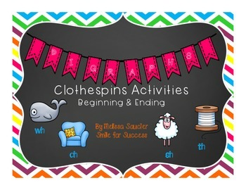 Digraph Fun! {Clothespin Activity}