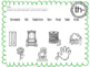 Digraph Introduction Pack TH