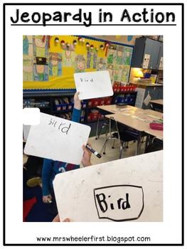 Digraph Jeopardy