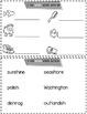 Digraph Mini Interactive Notebook