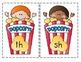Digraph Popcorn Fun Sorting Station