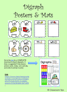Digraph Posters & Mats FREEBIE