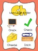 Digraph Posters - Stripes