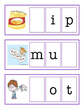 Digraph Practice Cards