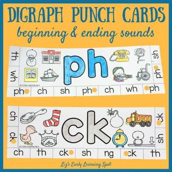 Digraph Punch Cards with Beginning and Ending Sounds Pictures