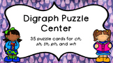 Digraph Puzzle Center
