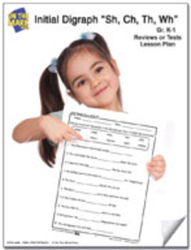 Digraph Reviews or Tests Lesson Plan Grades K-1