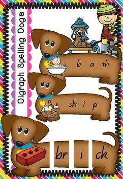 Digraph Spelling Dogs - Puzzles
