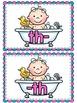Bath Duckies TH Digraph Center
