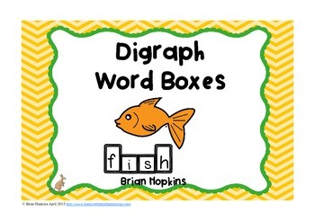 Digraph Word Boxes