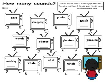 Digraph Word Work Activities 2