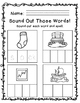 Digraph Word Work Packet