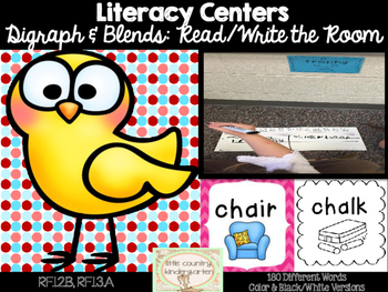 Digraph and Blends Read Write the Room: Chevron and Save My Ink Versions