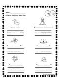 Digraph ee Phonics Practice