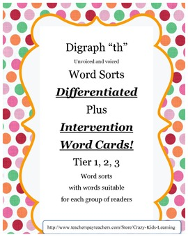 "Digraph ""th"" word sort - cut and paste  **Differentiated**Plus Word Cards**"