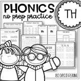 Digraph worksheets for th