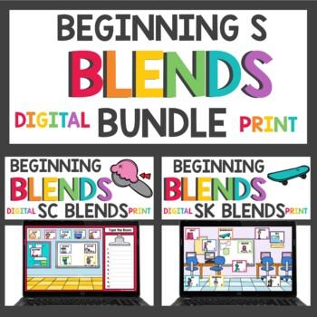 Digraphs Beginning Blends and Ending Blends Mega Bundle