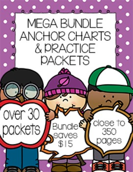Digraphs, Blends & Vowel MEGA BUNDLE {Click File, Print}