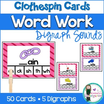 Digraphs Clothespin Game! Word Work Activity. Sounds CH, CK, SH, TH, WH.