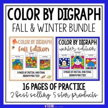 Digraphs Color By Code Bundle (Fall & Winter Editions)