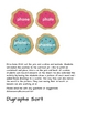 Digraphs - Cookies